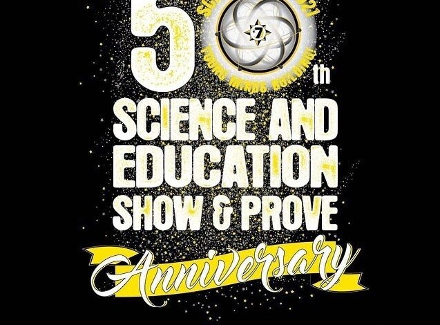 Photo of Supreme Understanding at the 50th Science and Education Show and Prove
